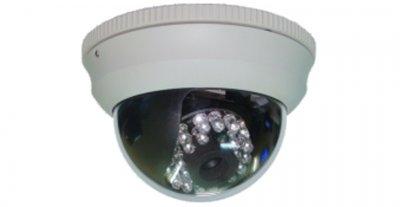 Camera VT-2600A