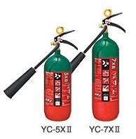 Bình chữa cháy khí co2 nhật bản 2,4kg,3,2kg,4,6kg hiệu yamato protec