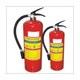 bình chữa cháy mfz4 bc 4kg