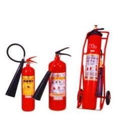 bình chữa cháy xách tay khí co2 mt3 3kg,mt5 5kg