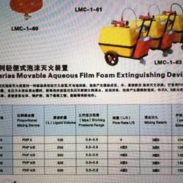 Xe chữa cháy bằng bọt Foam 200LIT,300LIT,400LIT,500LIT
