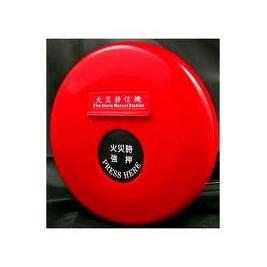Nút nhấn khẩn Chungmei CM-EP1